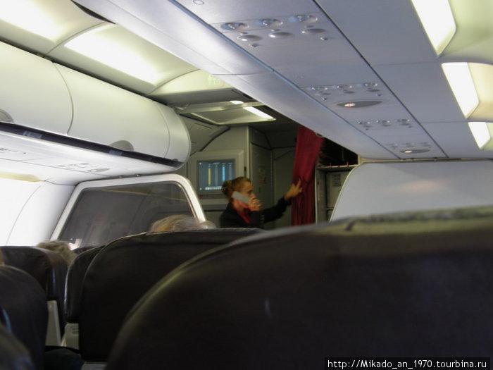 На борту венгерского Визайра