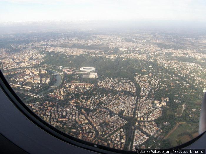 Рим уже недалеко