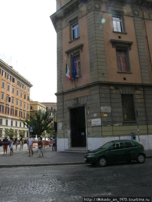 Перекресток в Риме