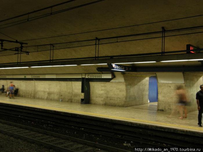 Римское метро, станция Колизей
