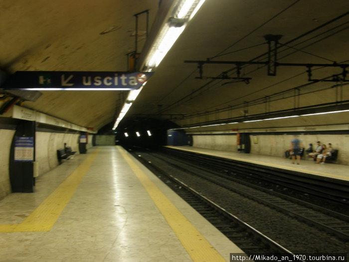 Римское метро — выход