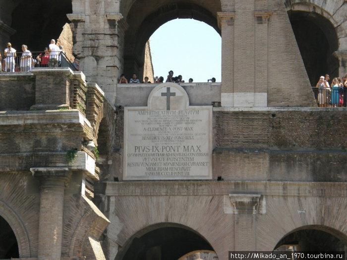 Еще один памятник христианам