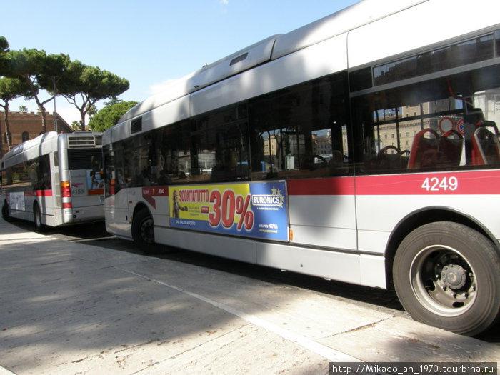 Маршрутный автобус