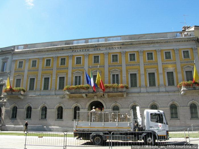 Комунальный дворец