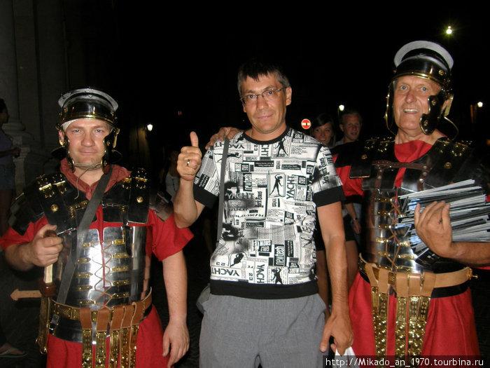 Я, и мои альпийские легионы