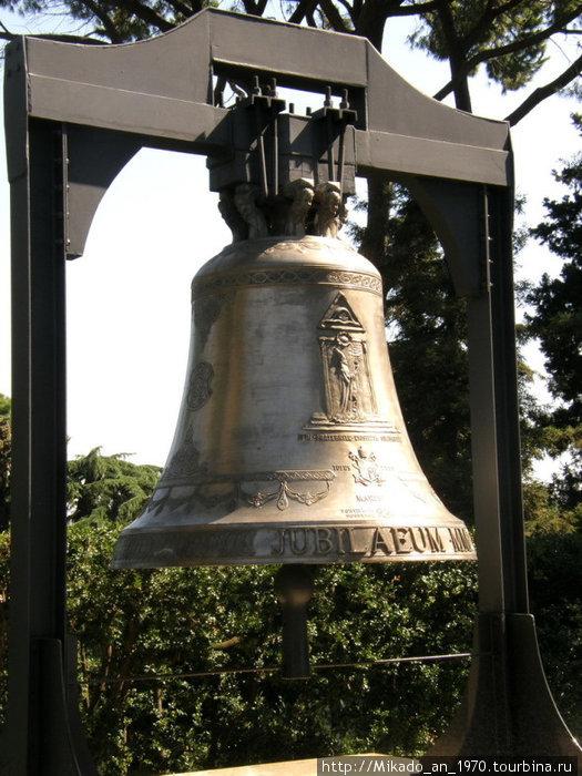 Папский колокол