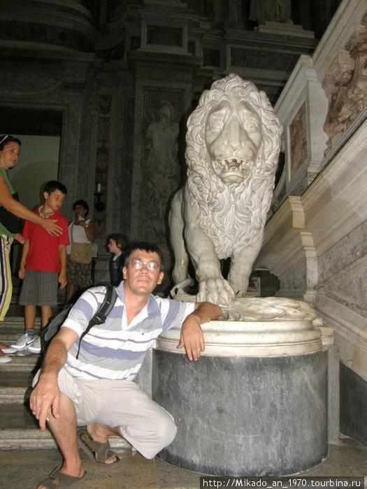 Я и лев, каменный