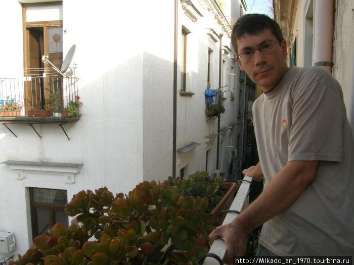 На балкончика в Неаполе слушая ОКЕАН ЭЛЬЗЫ