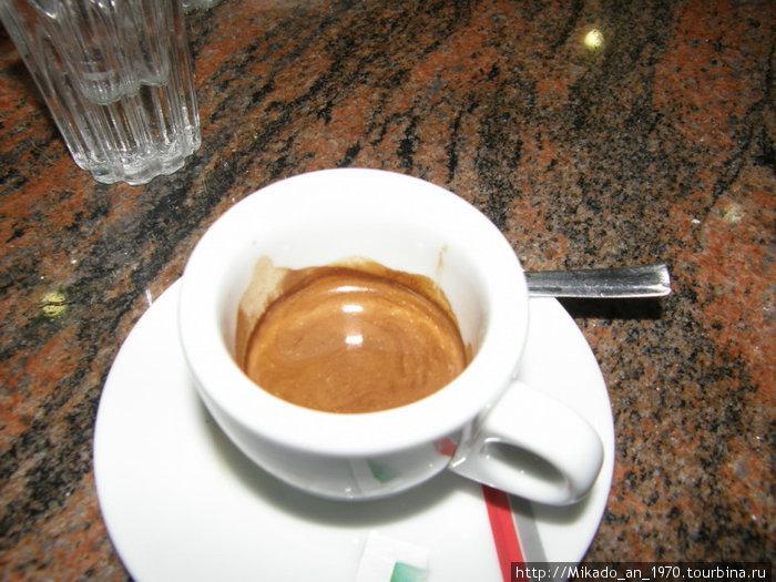Итальянский утренний Эспрессо