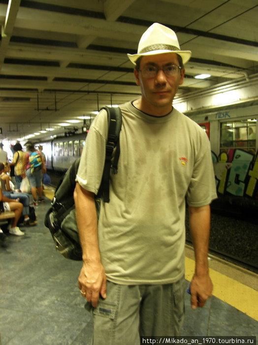 Я, на вокзале в Неаполе — электричка до Помпеи