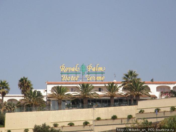 Один из дорогих отелей
