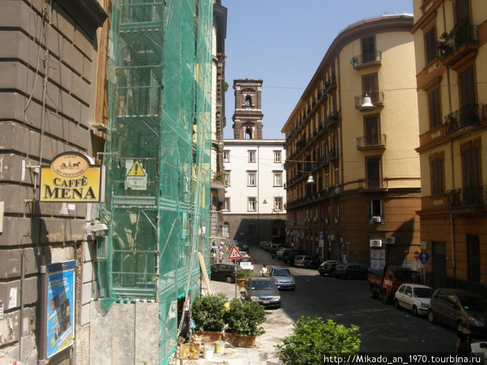 Просто улица, Неаполь