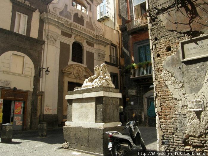 Неаполитанский дворик