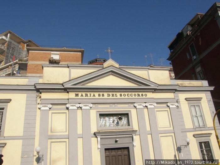 Церковь Мариа Де Сокорсо
