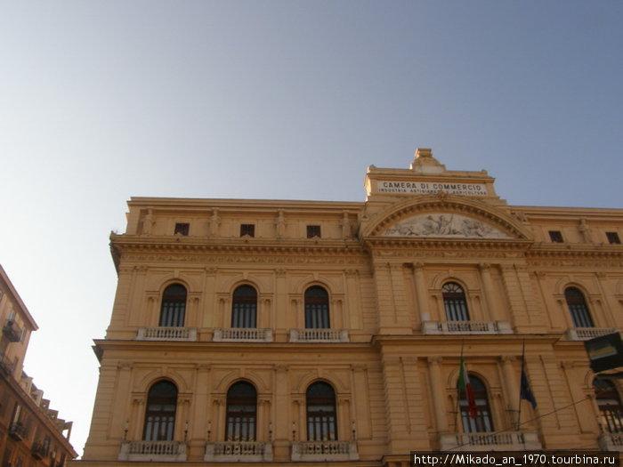 Торговая палата в Неаполе