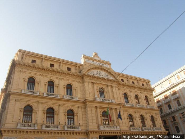 Неаполитанская торговая палата
