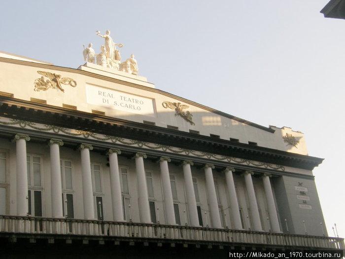 Театр Сан Карло