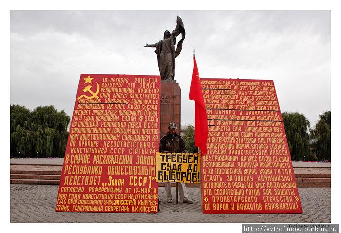 Назад, в СССР