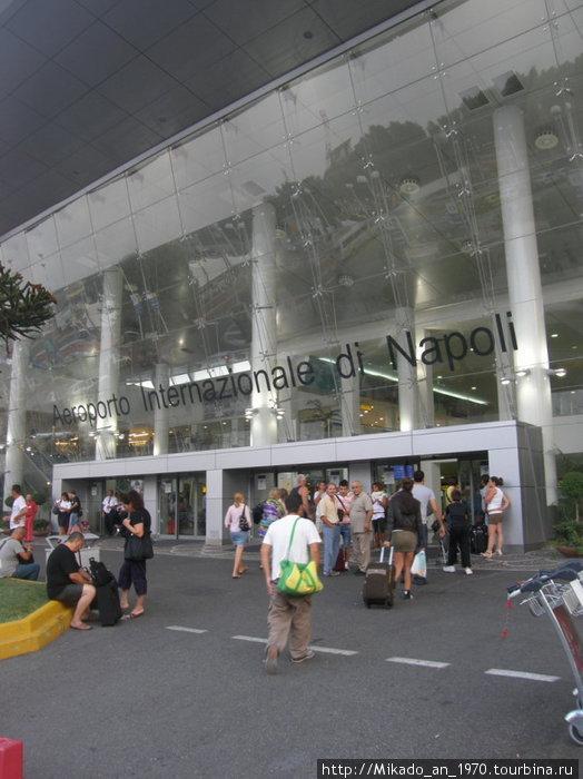 Неапольский аэропорт