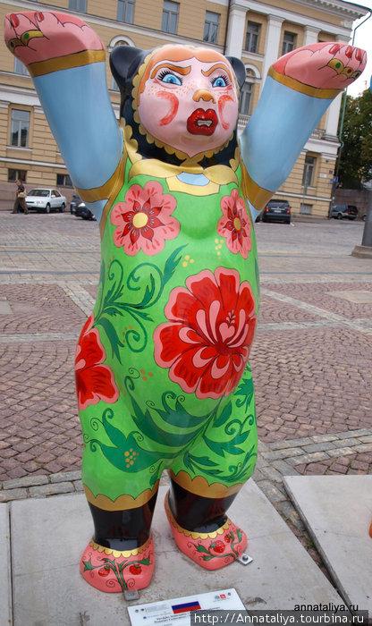 Российский медведь