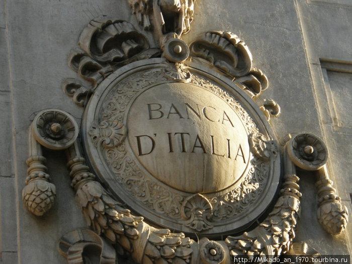 Итальянский банк