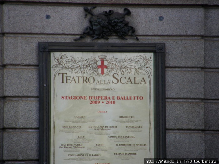 Афиша театра Ла-Скала