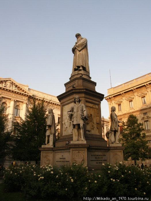 Памятник Леонардо да Винчи