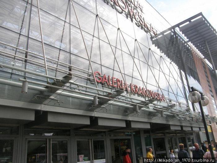 Торговый центр в Кракове