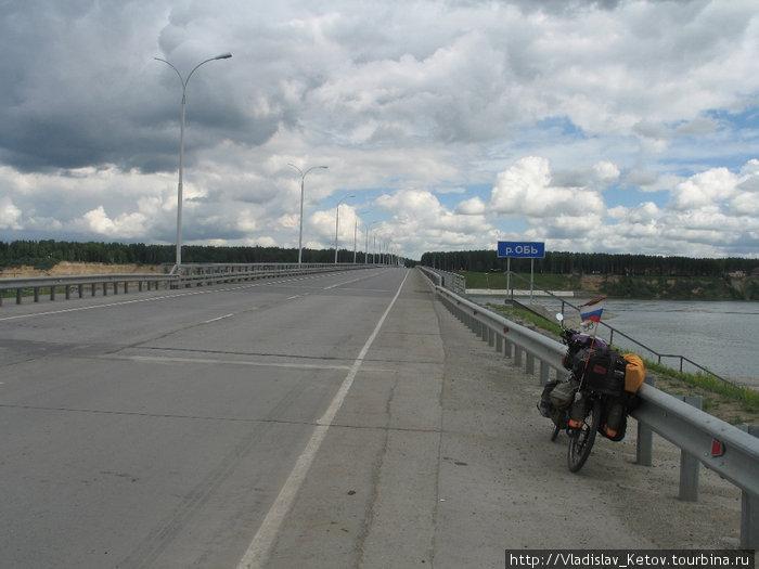 Река Обь. Новосибирская о