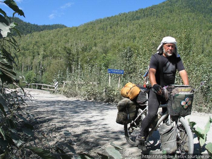 Пыльные дороги. Хабаровск