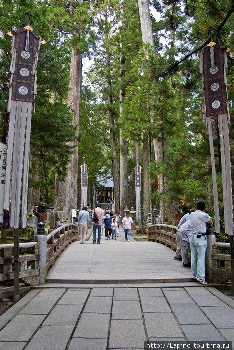 Мост Гобё-баси, за которы