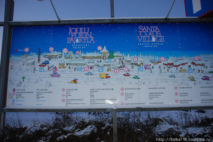 Схема Санта-парка