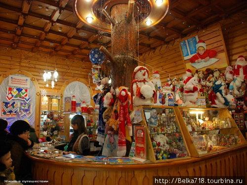 На почте Деда Мороза