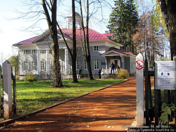 Главный усадебный дом