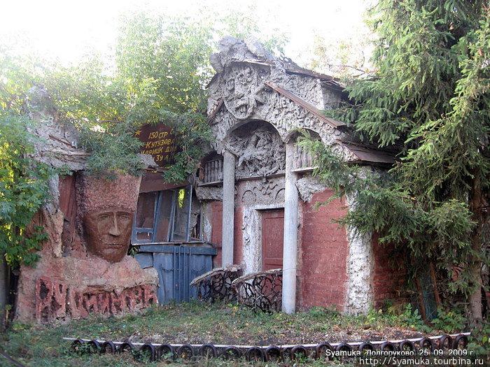 Скульптурная композиция во дворе музея. Долгоруково, Россия