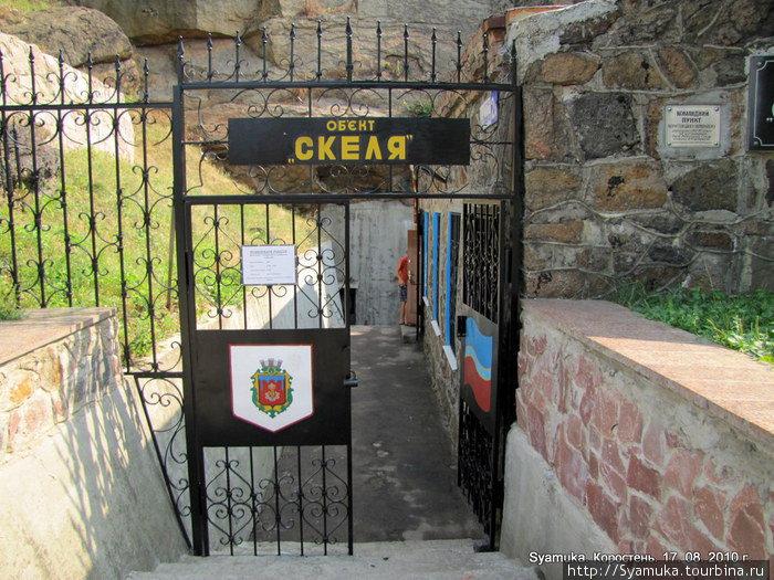 Военно-исторический комплекс