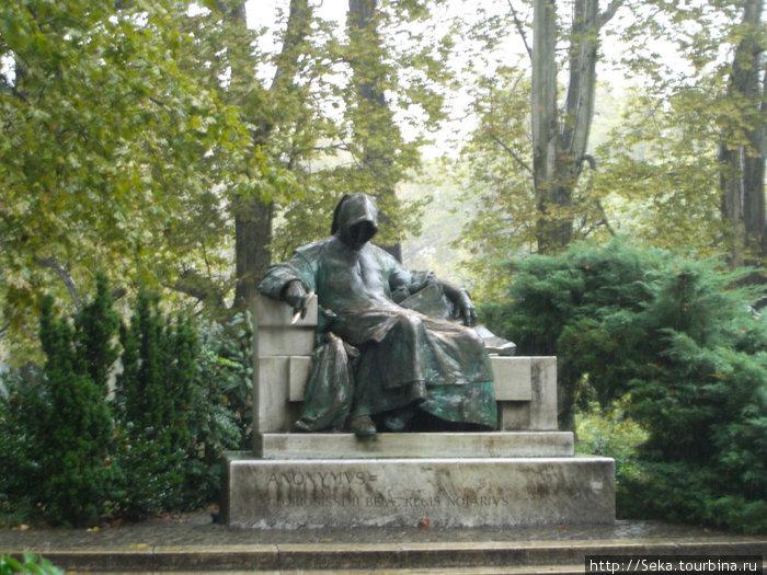 Памятник Анонимусу