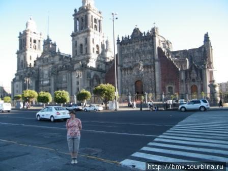 Собор на центральной площади Мехико.