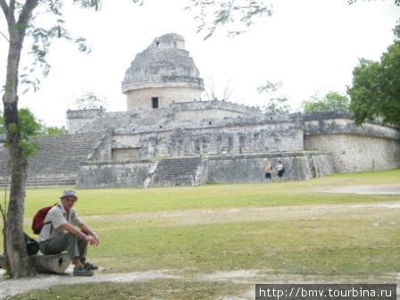Ушмаль. Обсерватория майя.