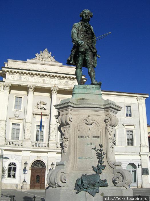 Памятник Тартини на однои