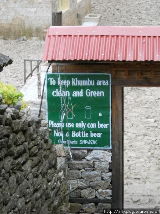 Непальцы по-детски наивны... По их мнению в жестянках может быть только пиво.
