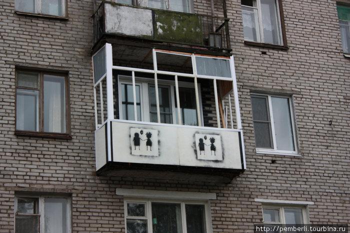 прогулка по Лодейному Полю. Понравились балкончики!