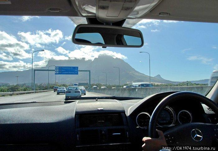 первый кадр сделанный в Кейптауне после приземления в аэропорту