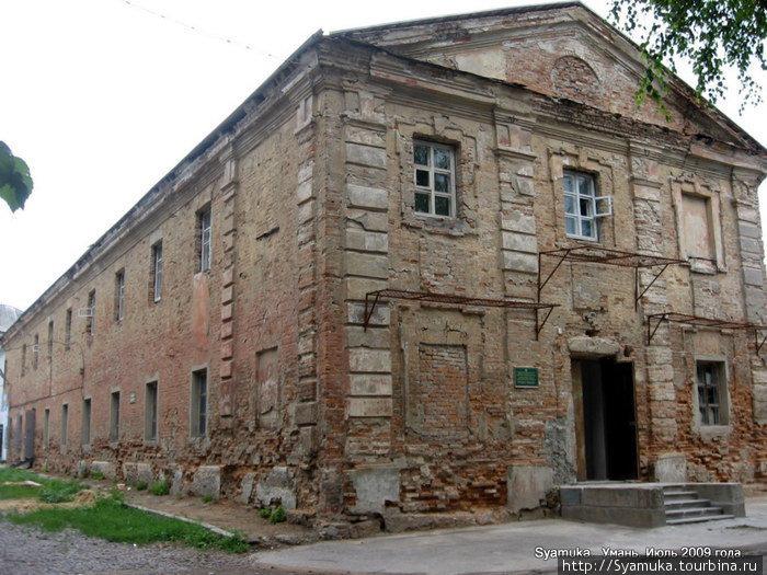 Василианский монастырь.