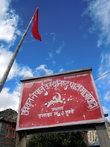 Красный флаг и серп с молотом