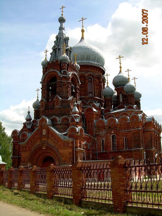 Фурманов Фурманов, Россия