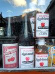 Яблочный бренди в Мустанге