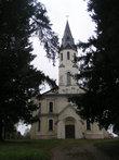Облупившаяся церковь