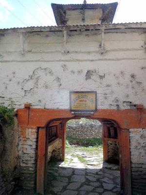 Ворота в Тукуче