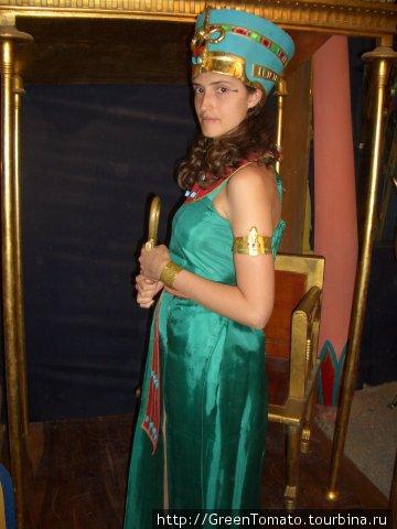 Я-Клеопатра.